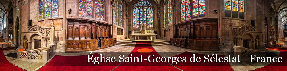 Eglise Saint-Georges de Selestat