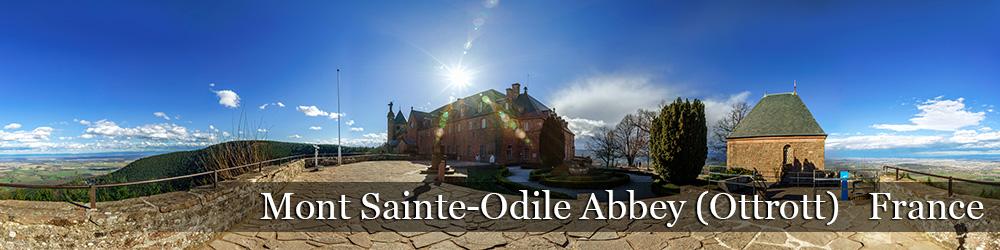 Виртуальный тур по аббатству Монт Сент Одиль