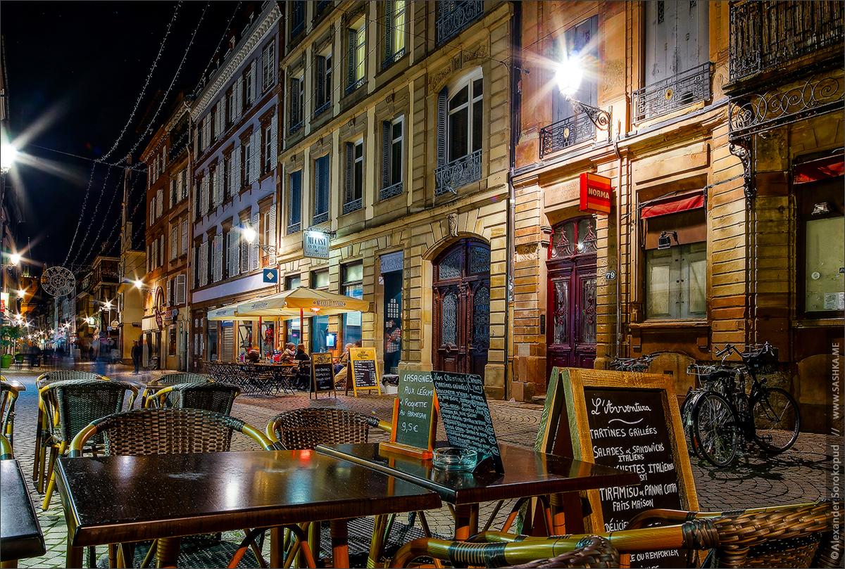 Ночной Страсбург, красиво