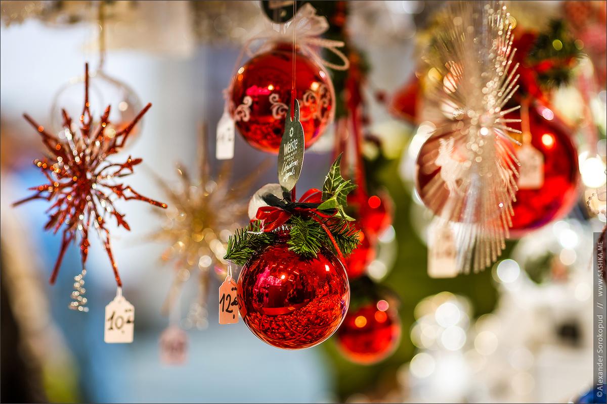 Ярмарки рождественские