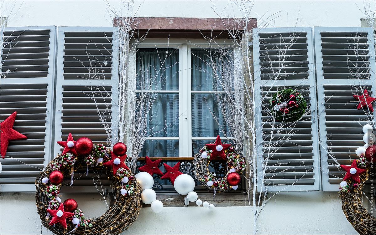 Еще про украшатества в Страсбурге